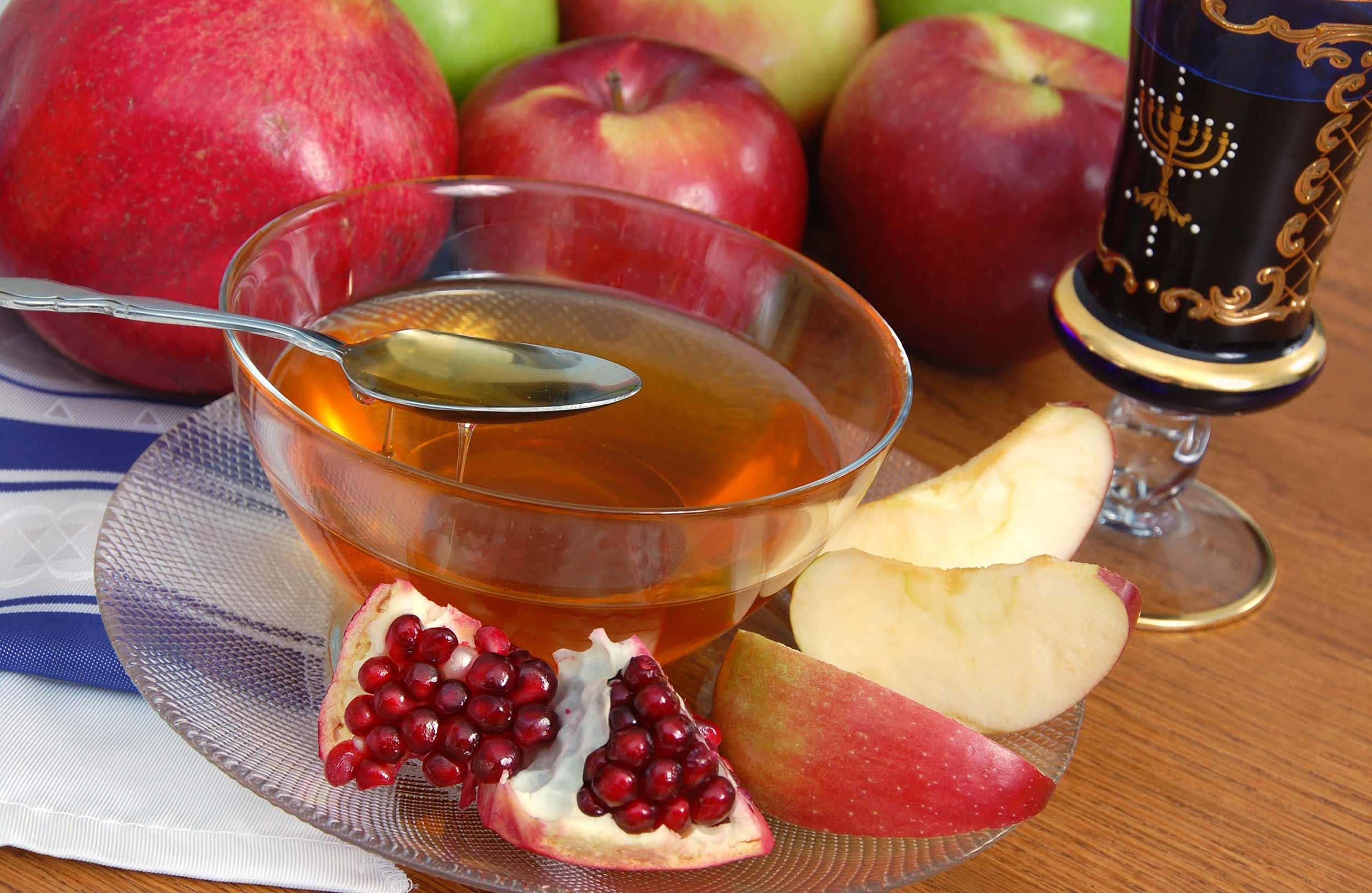 Rosh Hashanah Apple and Honey